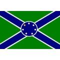 ადიგენის მუნიციპალიტეტის დროშა