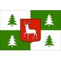 ბორჯომის მუნიციპალიტეტის დროშა